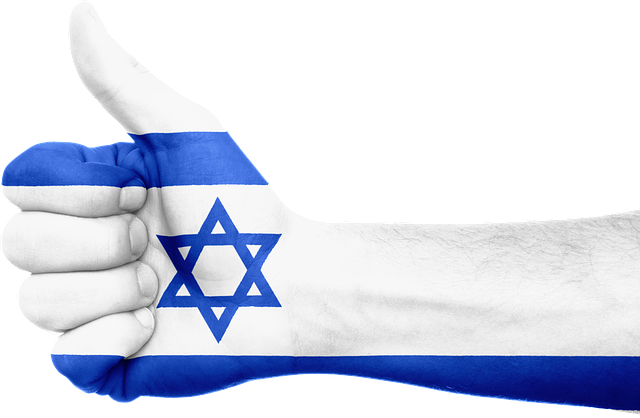 Israeli Citizens eligible for E-2 Investor Visa